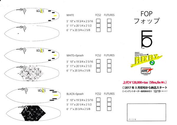 fop-ff