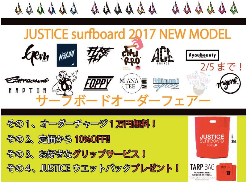 2016j-newmodelfear