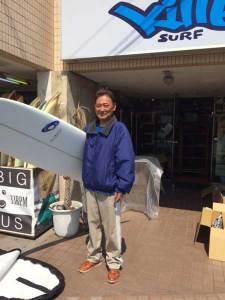 Pearth surf board DRIVE EPS model