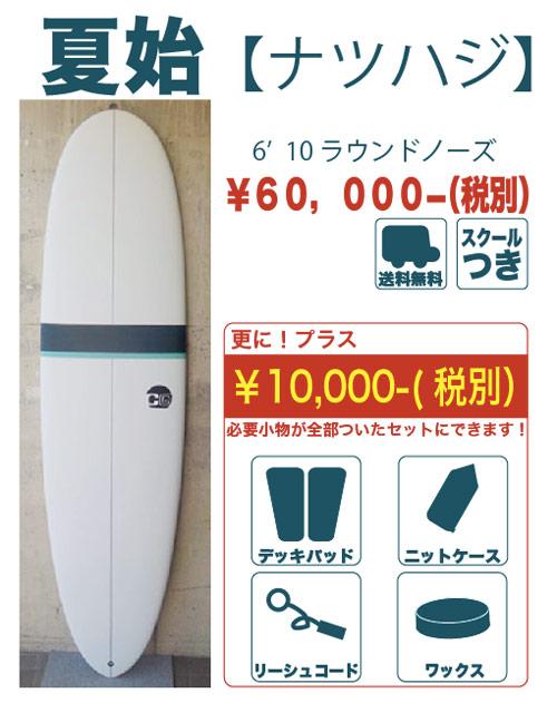 cg2-6'10