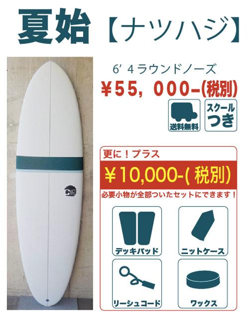 cg2-6'4r