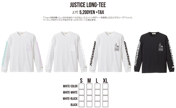 2016longtee_photo