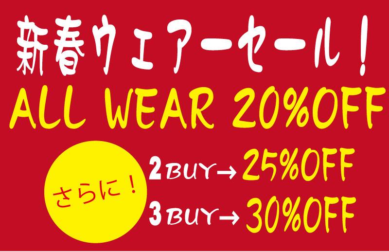 ssn-wearsale