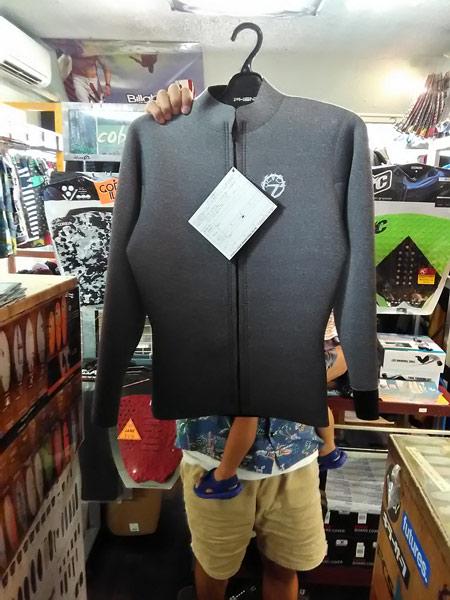 ウエット SEVEN フロントジップジャケット