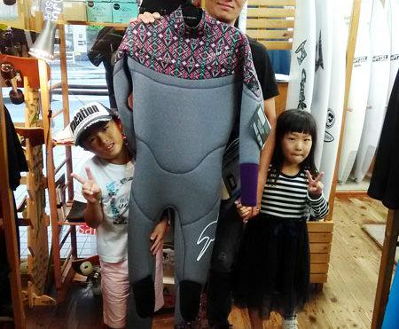 ウエットスーツ SHELL SAVER CROSS フルスーツ