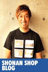 キラーサーフ湘南店のブログ
