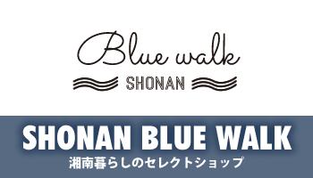 湘南ブルーウォークのロゴ